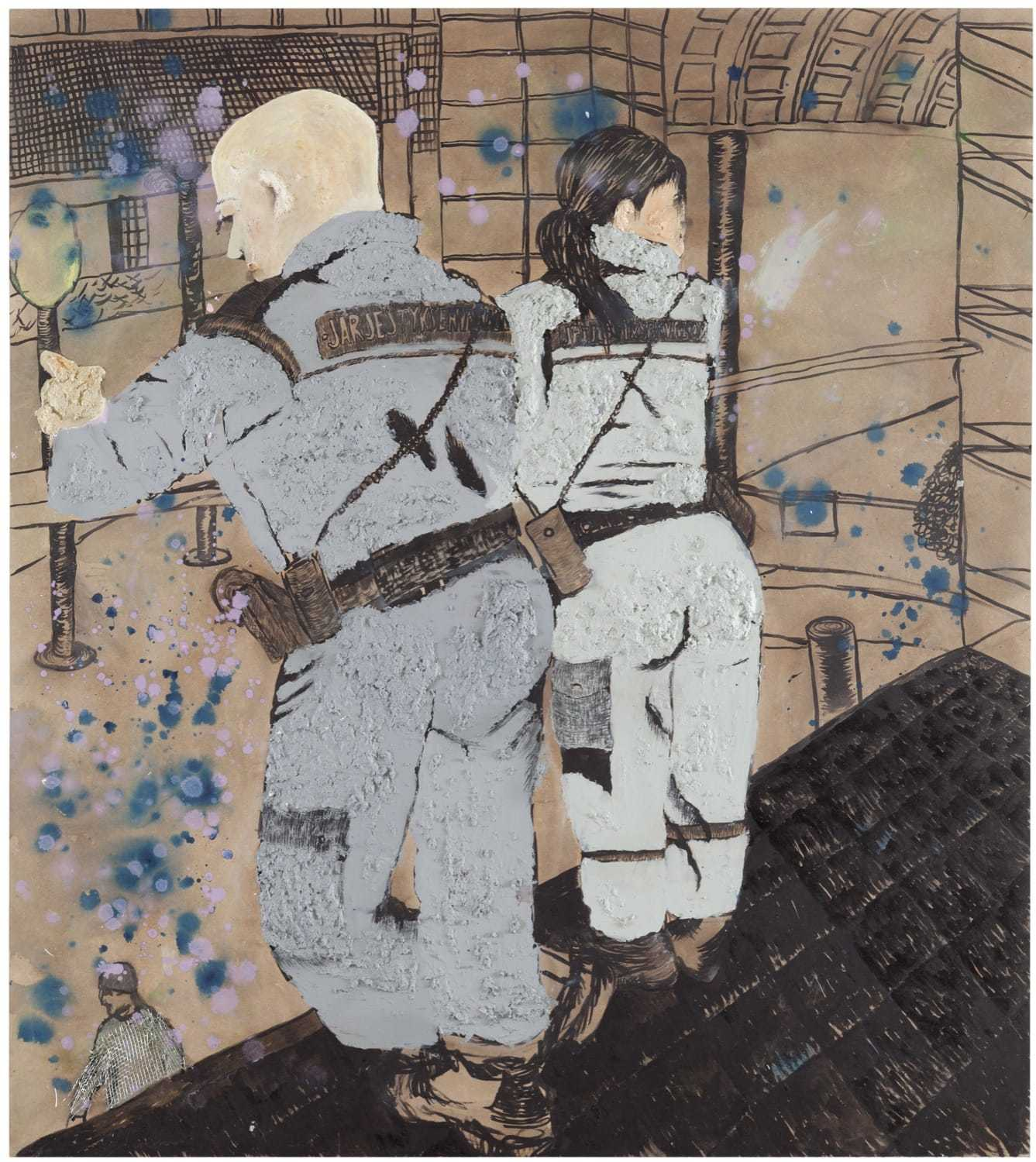Guards (2011)